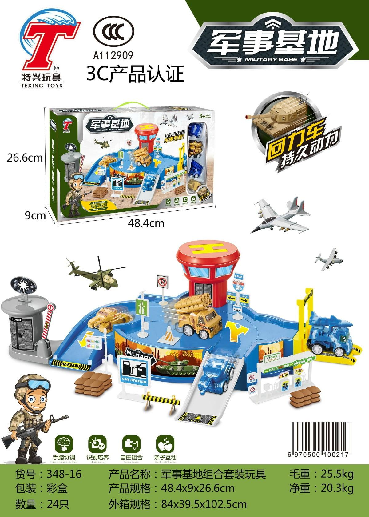 Παιδικό παιχνίδι για αγόρια - στρατιωτική βάση