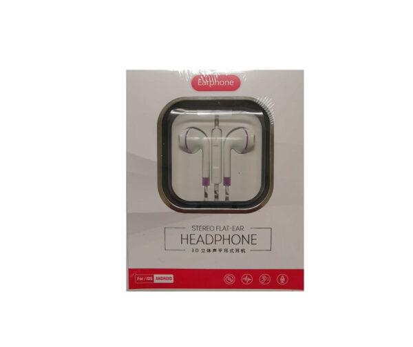 Ενσύρματα ακουστικά Handsfree - 3.5mm - 672762 - White