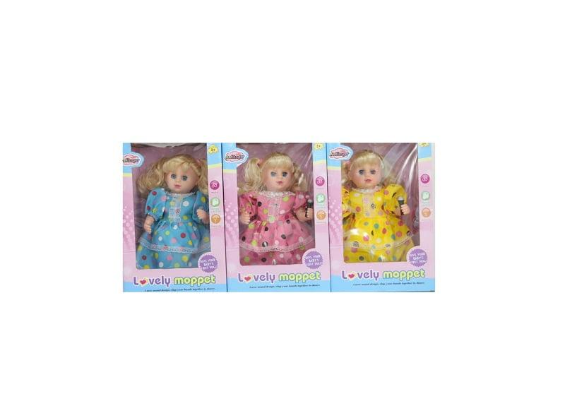 Παιδικές κούκλες τραγουδίστρια