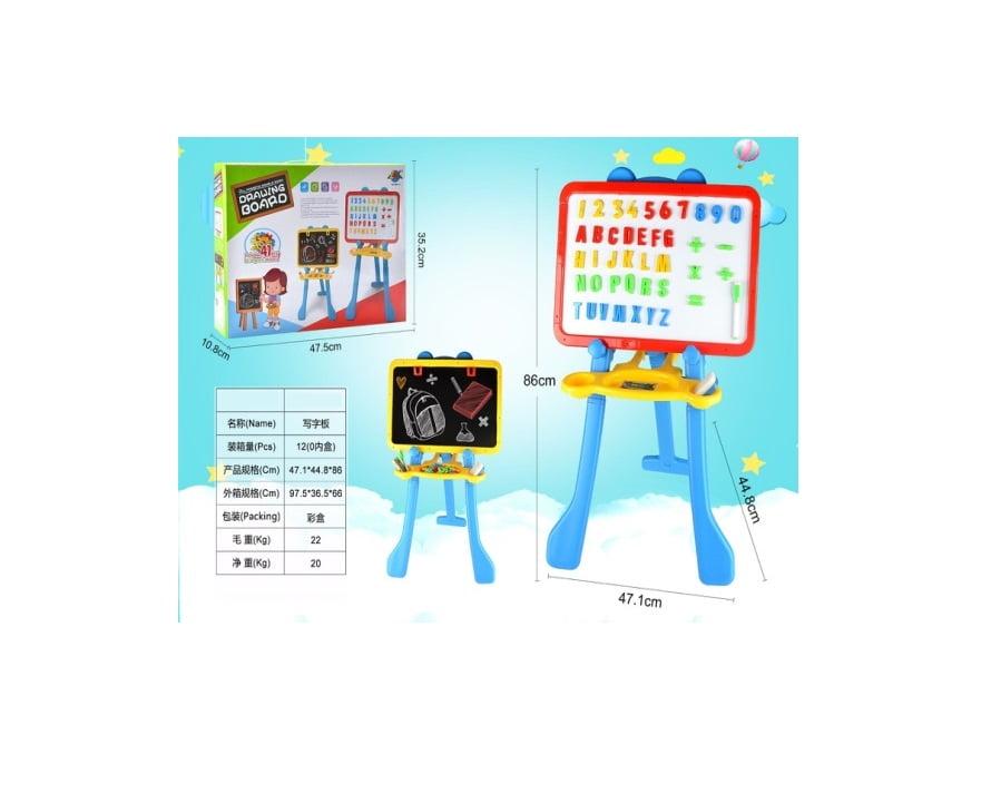 Παιδικός πίνακας ζωγραφικής - 669-1A - 866914