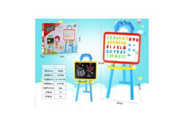 Παιδικός πίνακας ζωγραφικής - 669-8A - 866983